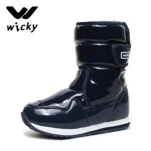 Дутики Wicky.